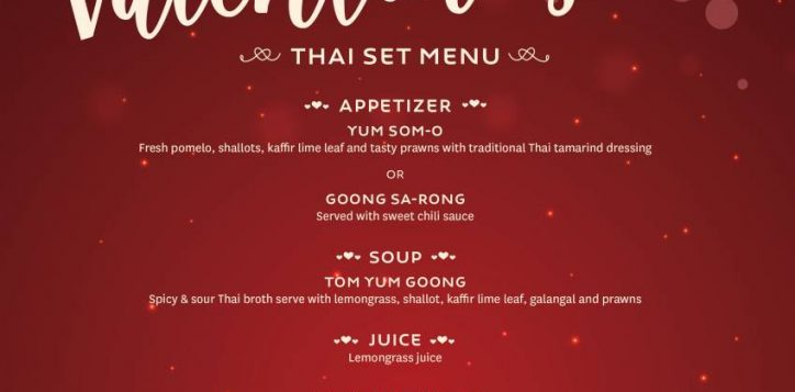 valentines-2018_thai-set-menu-2